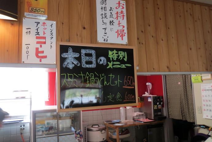ふうふう食堂6