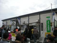 1011.22 仙台 松島