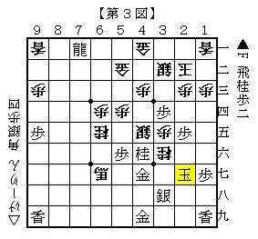 2013-03-08d.png