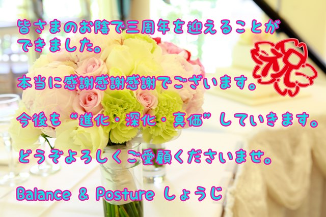 IMG_0061a.jpg