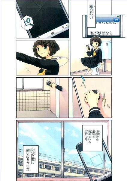 hanako1-2.jpg