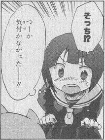 hanako@rabatori-02.jpg