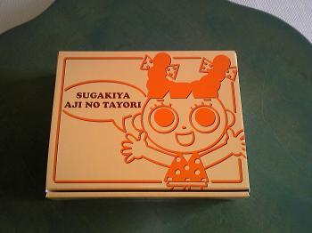 buy20121109.jpg