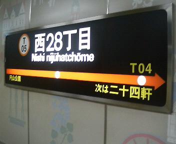 201011061214000.jpg