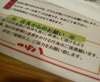 201011062127001.jpg