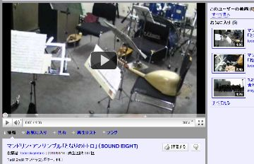 sound eight youtube01