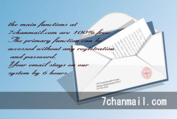 7chanmail_com_000.png