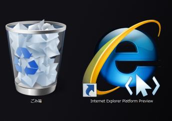 Internet_Explorer9_Preview_005.png
