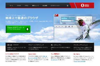 Opera_1050_int_001.png