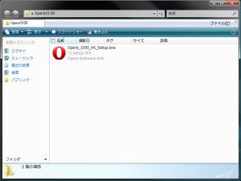 Opera_1050_int_002.png