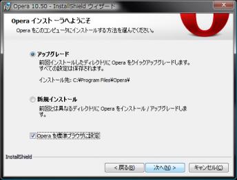 Opera_1050_int_007.png