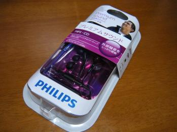 PHILIPS_SHE9500_001.jpg
