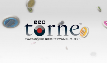 PS3_torne_review_000.png