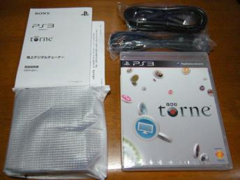 PS3_torne_review_003.jpg