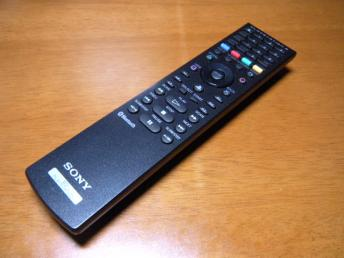 PlayStation_3_Blu-ray_Disc_Remote_004.jpg