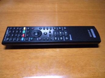 PlayStation_3_Blu-ray_Disc_Remote_010.jpg