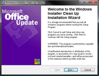 Windows_Installer_CleanUp_001.png