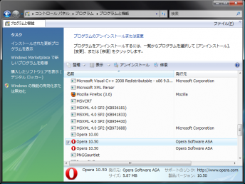Windows_Installer_CleanUp_007.png