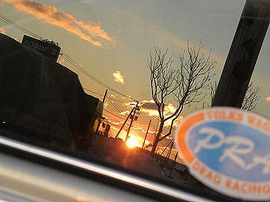 写る夕日1