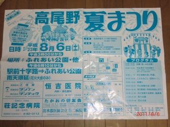 CIMG0271.jpg