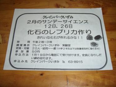 P3084947.jpg