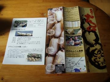 PC144732.jpg