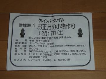 PC224744.jpg