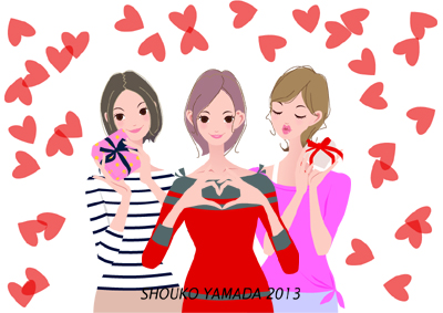 バレンタインの女性たち 若い女性の人物イラスト有料画像素材