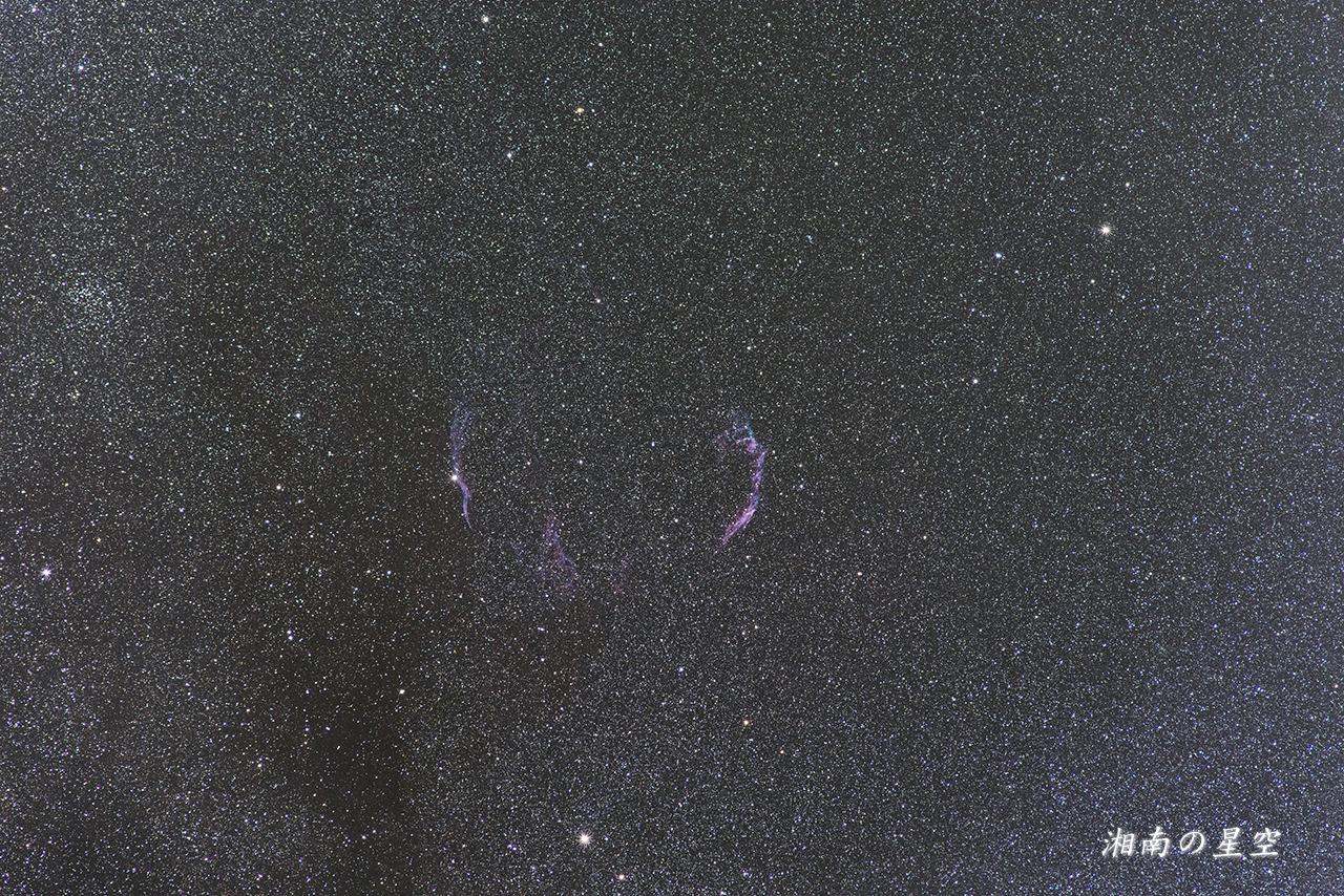 20140927_網状星雲1