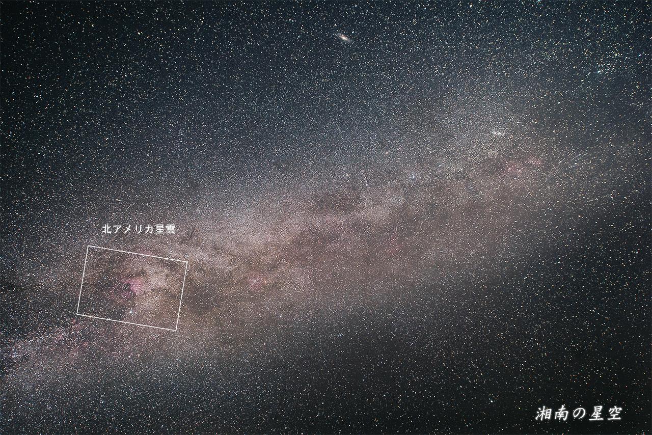 20140927_北アメリカ星雲B