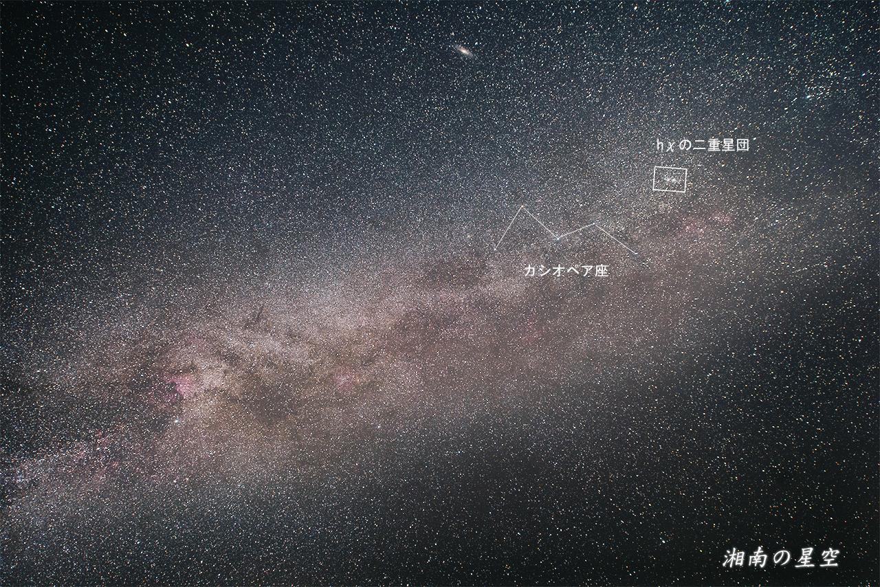 20140927_hχの二重星団A