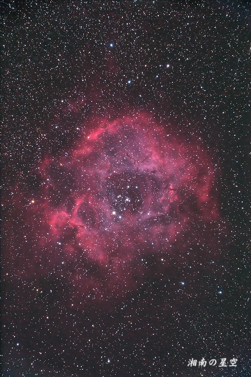 20141025_バラ星雲B