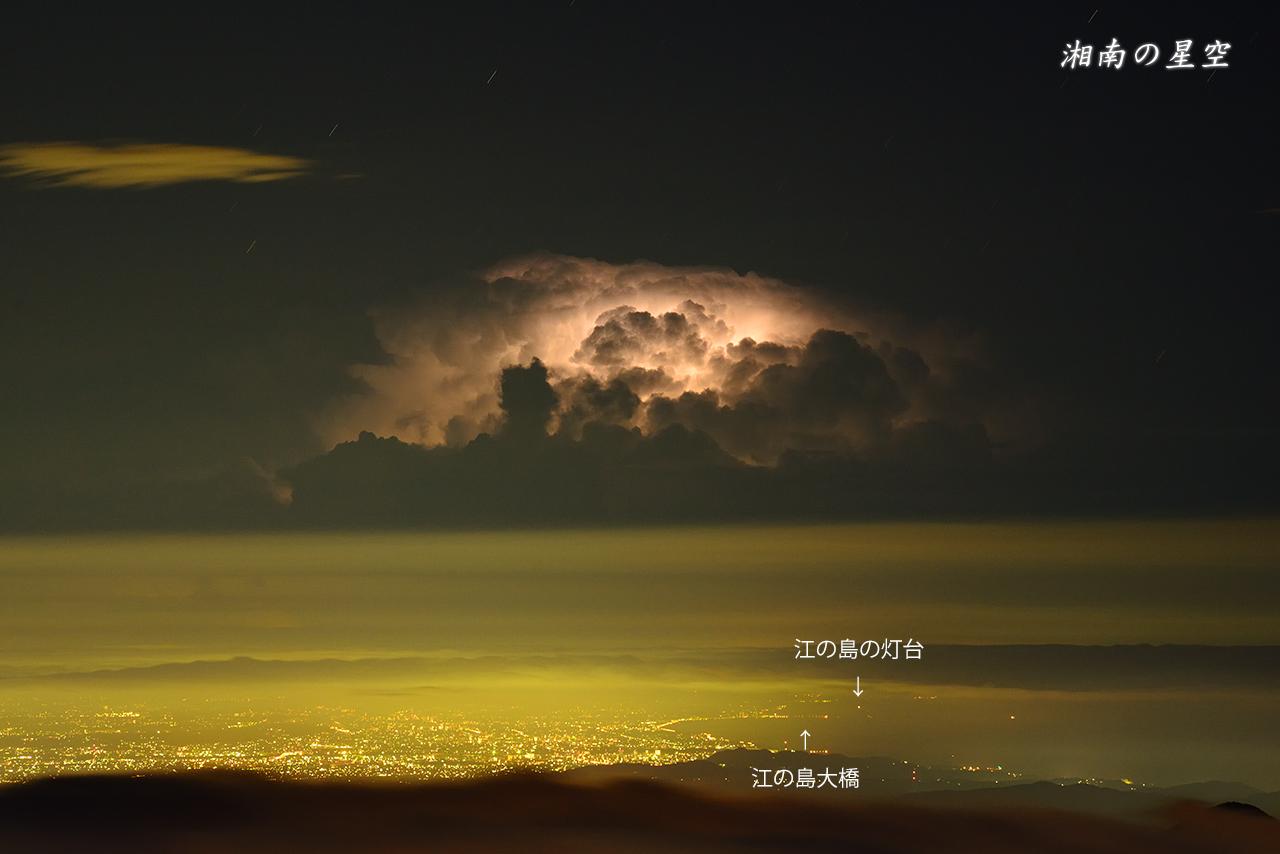 20141025_雷A