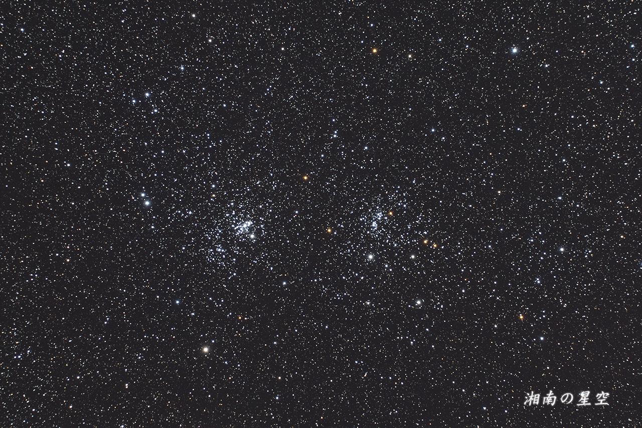 NGC869+884