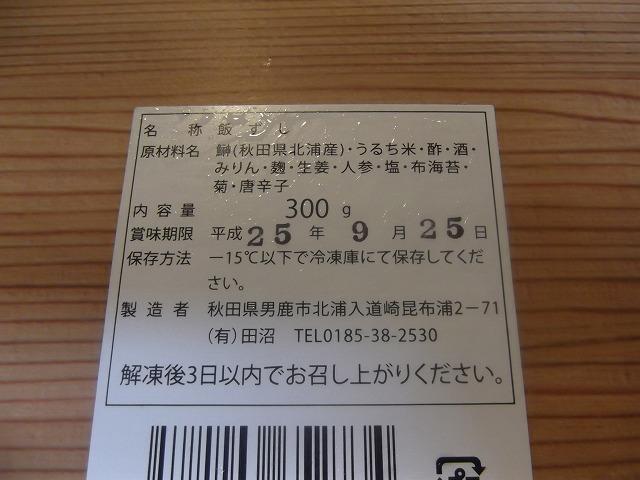 DSCF7045_20130628085509.jpg