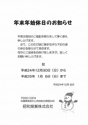 img-Z25195019-0001.jpg