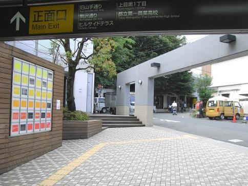 daikanyama-1-1.jpg