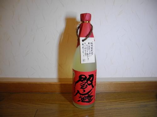 120424酒DSCN6188