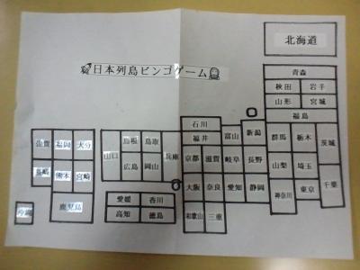 NEC_0017_convert_20120421211554.jpg