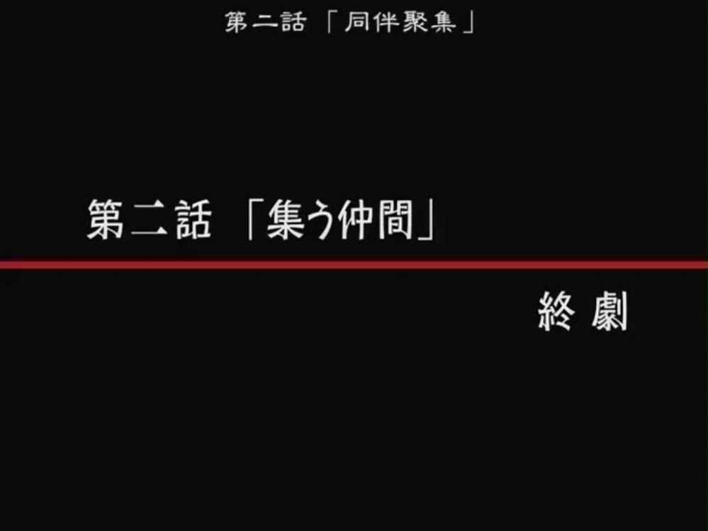 [HKGEMD][Ikkitousen_XTREME_XECUTOR][02][BIG5][RV10][(030068)12-23-35]