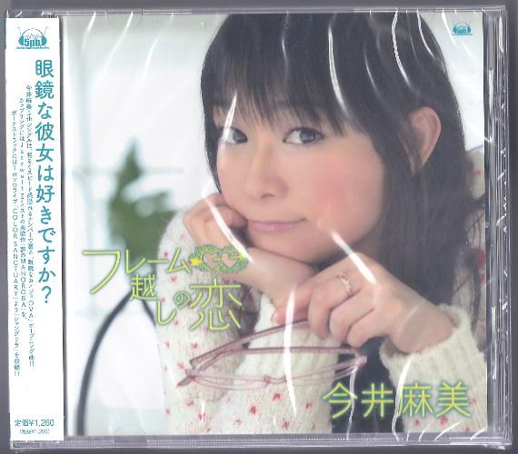 5th single