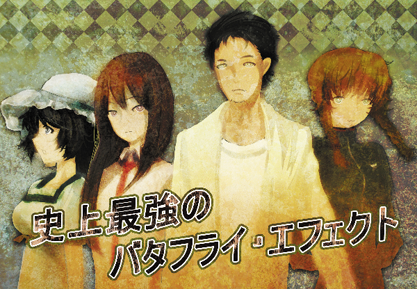cover_guro2.png