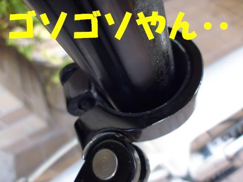 2013122207.jpg