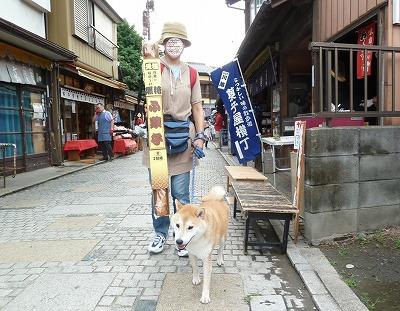 日本一ながい!