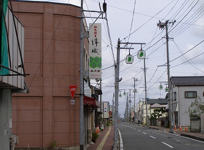 小高のメインストリート
