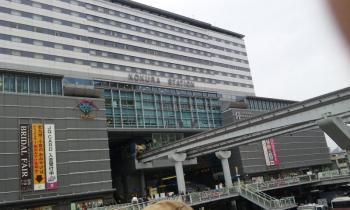北九州 小倉駅