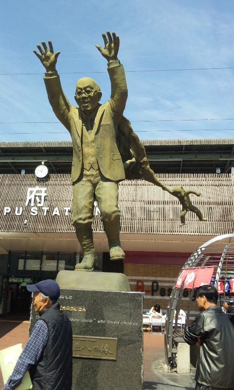 別府にあった変な銅像