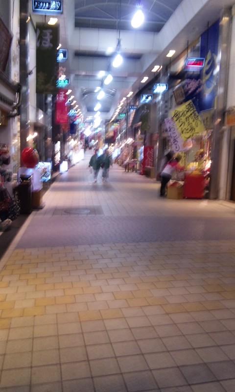 道後温泉 モール