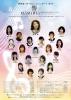 hibiki_omote_L.jpg