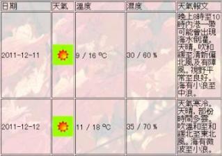 20111211mw.jpg